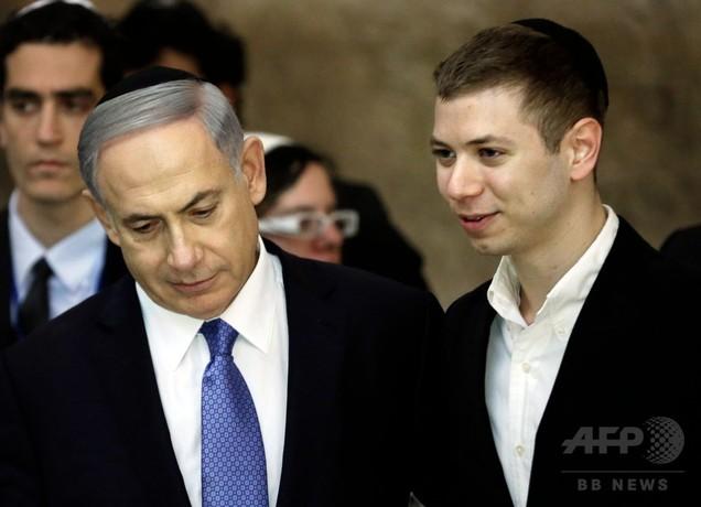イスラエル首相の息子、ストリップバー前での会話流出で謝罪