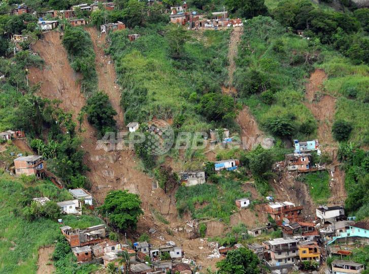 ブラジル集中豪雨、新たな地すべりで200人生き埋め