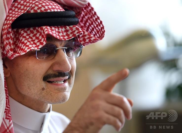 サウジ王子、全財産3兆9000億円を寄付すると発表