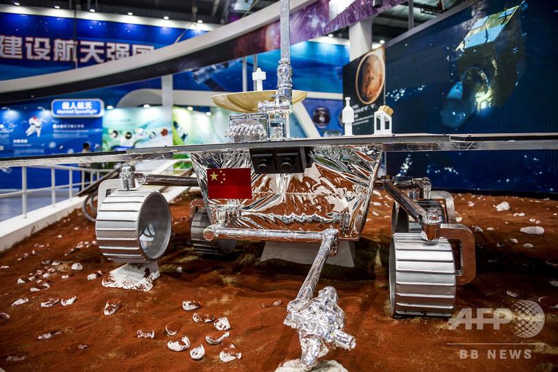 中国、2020年前後に火星探査ミッション実施へ