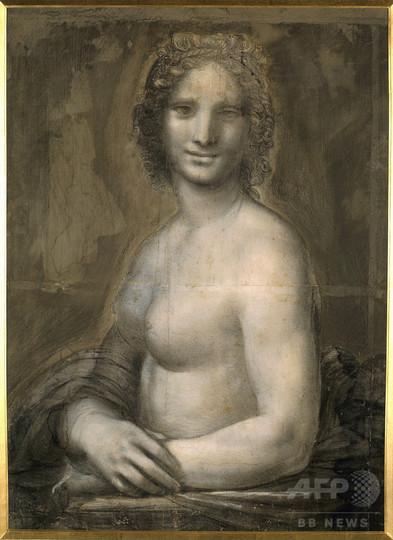 「裸のモナリザ」 ダビンチ作の可能性 仏ルーブル美術館が調査