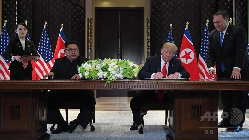 金氏と「特別な絆」築いた トランプ大統領、歴史的首脳会談で