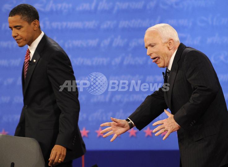 2008年、世界の主な出来事 写真2...