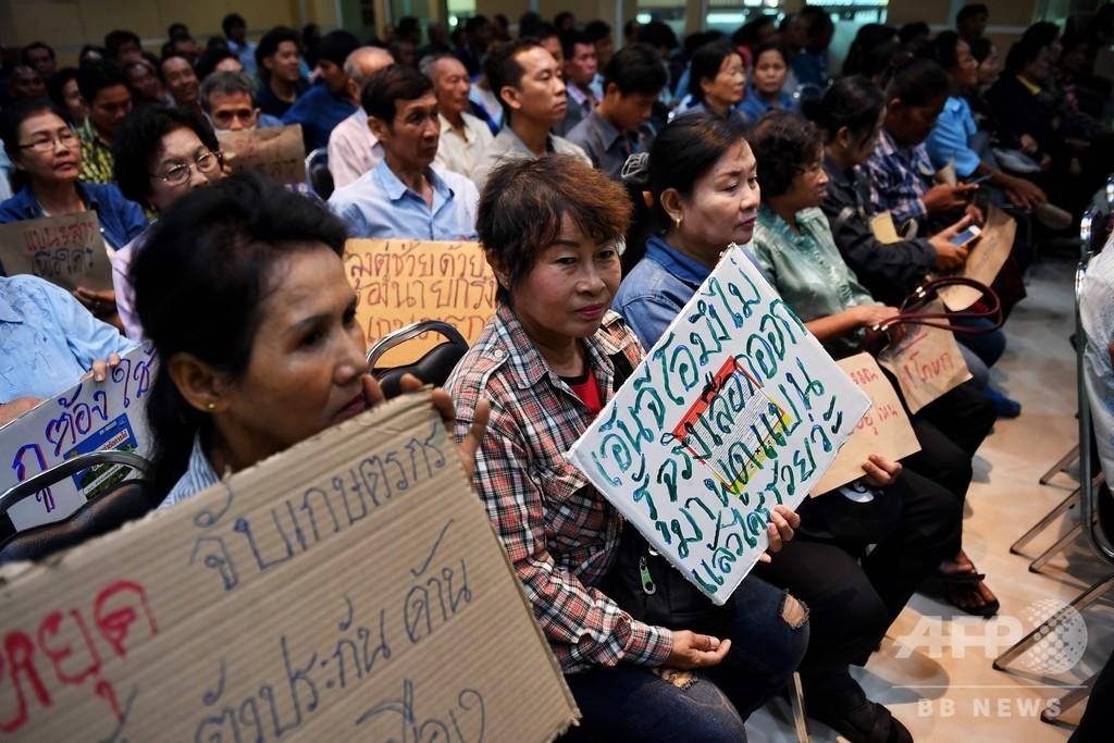 タイ、グリホサートなど農薬3種使用禁止へ 世界市場見据え