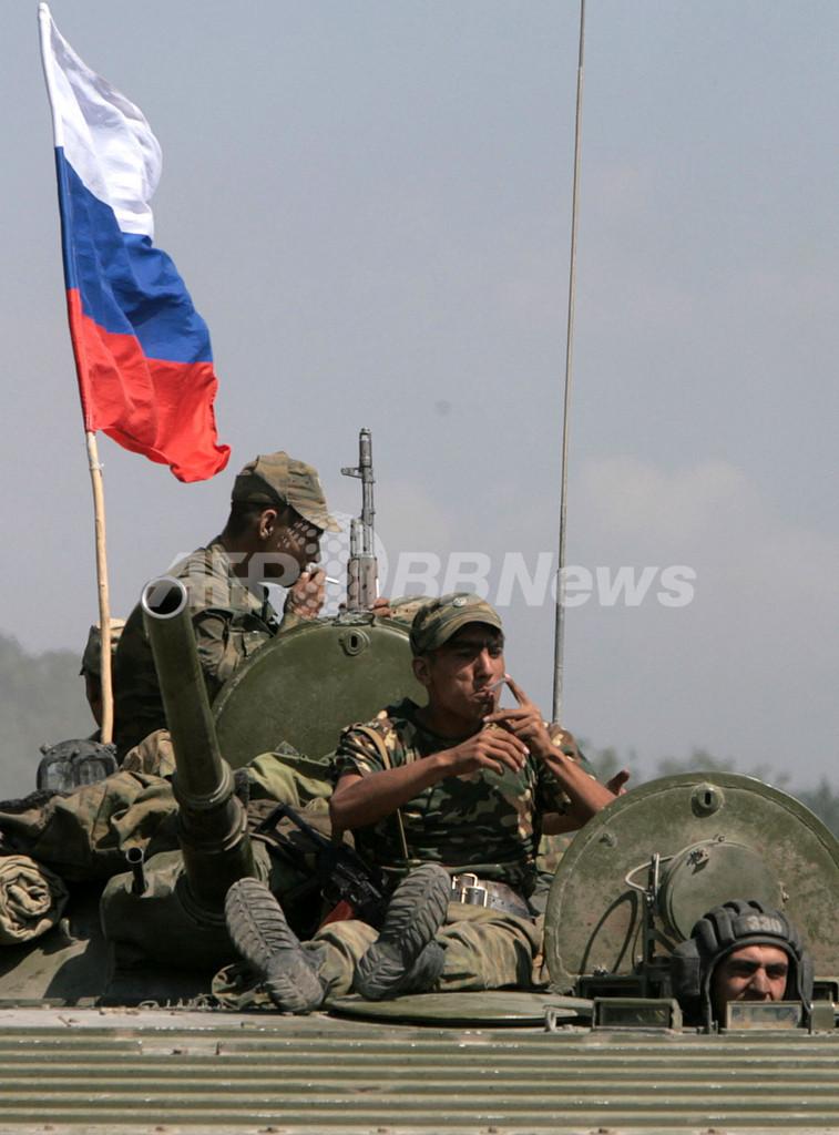 ロシア軍のグルジア攻撃、進攻の時期や迅速さに米軍「驚き」