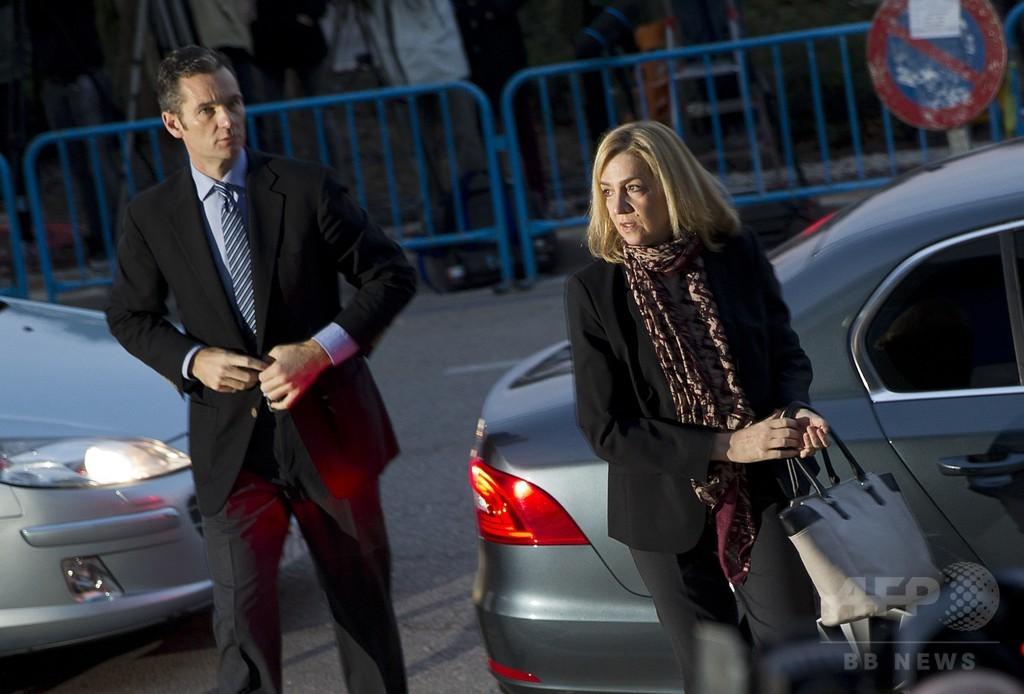 スペイン王女夫妻が出廷、大規模横領事件の公判始まる
