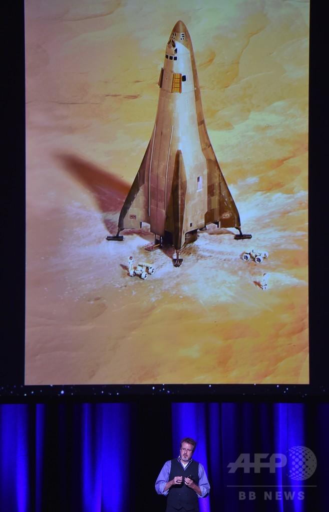 米ロッキード、火星有人着陸機の開発プロジェクト公表 動力源は水