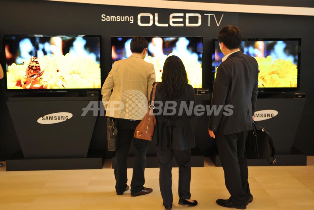 サムスン電子、55インチ有機LEDテレビを発表