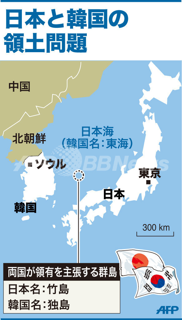 図解】日本と韓国の領土問題 写真1枚 国際ニュース:AFPBB News