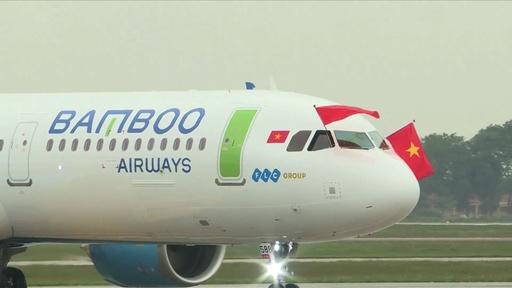 動画:ベトナムで新航空会社「バンブー航空」就航