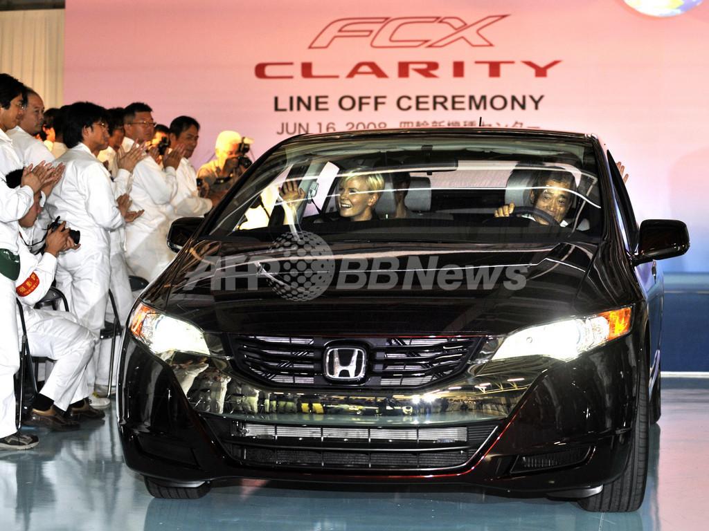 ホンダ、新型燃料電池車「FCXクラリティ」の生産開始