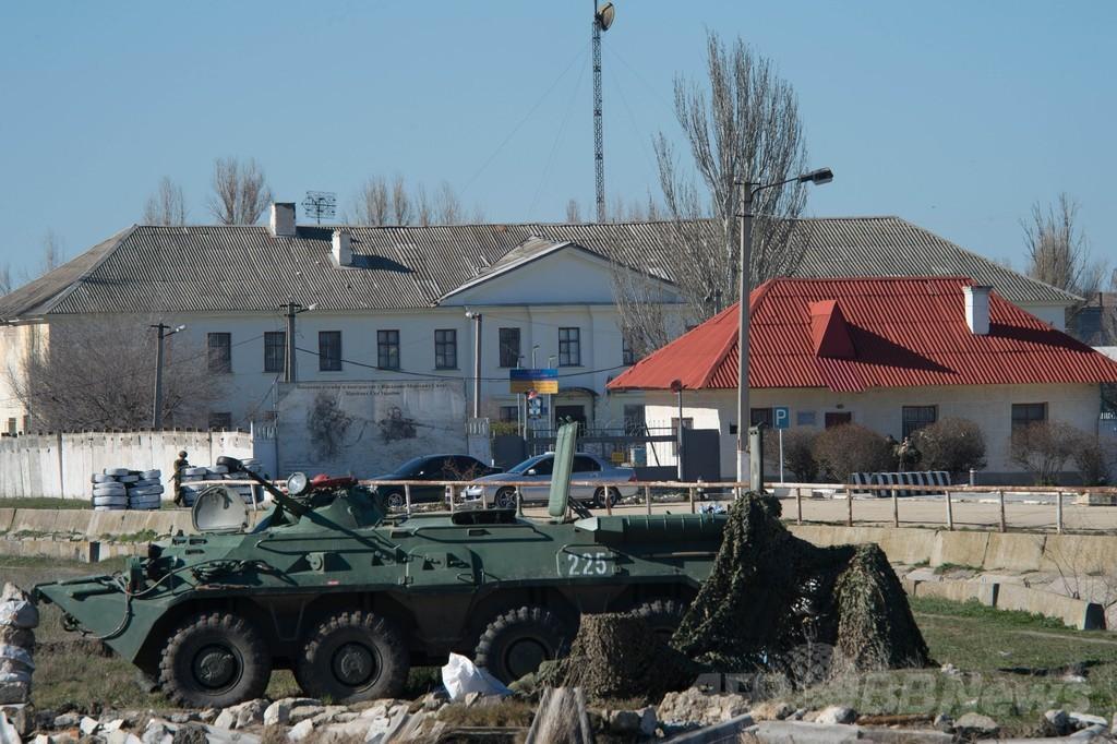 ウクライナ、クリミア駐留部隊に撤退命令