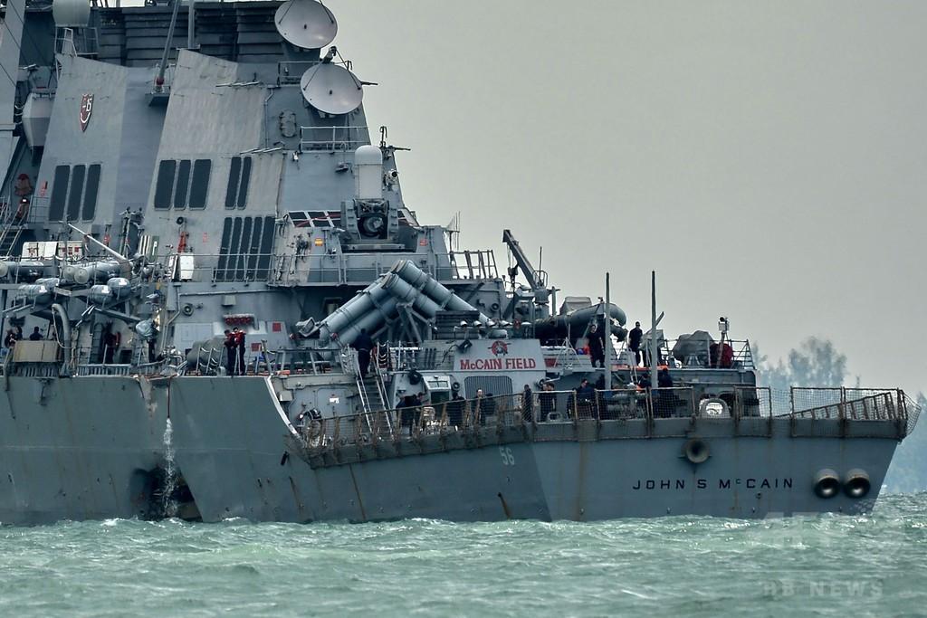 米海軍、全艦隊の運用停止 駆逐艦衝突受け
