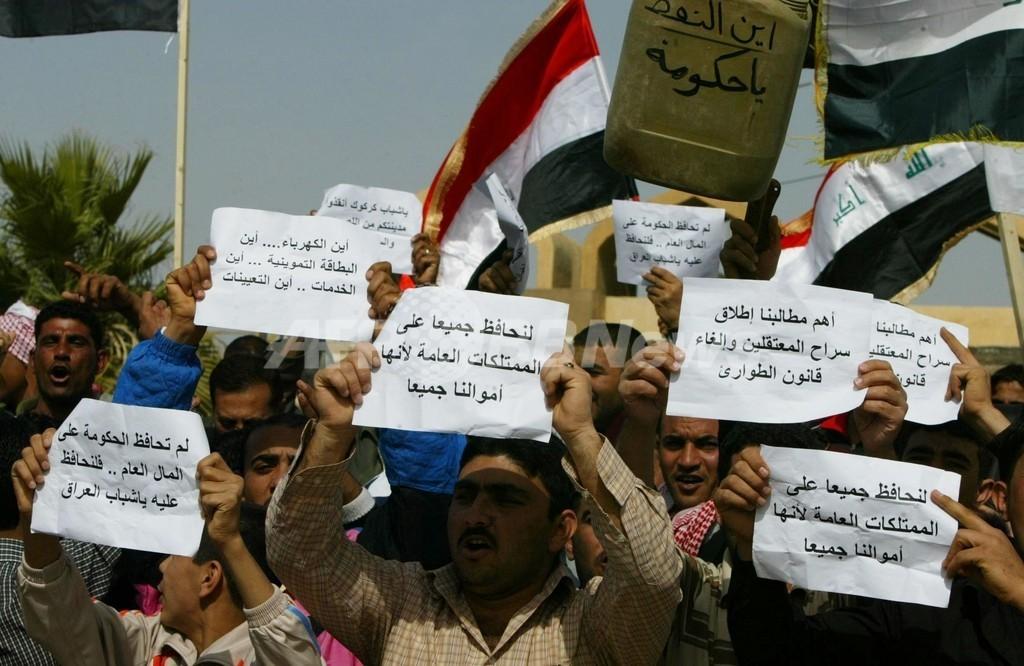 イラクでも「怒りの日」、各地でデモ タハリール広場に5000人