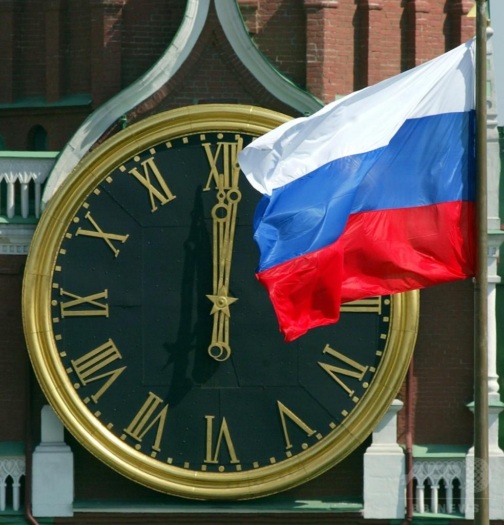 ロシアで冬時間が復活、国民の不満を受け変更