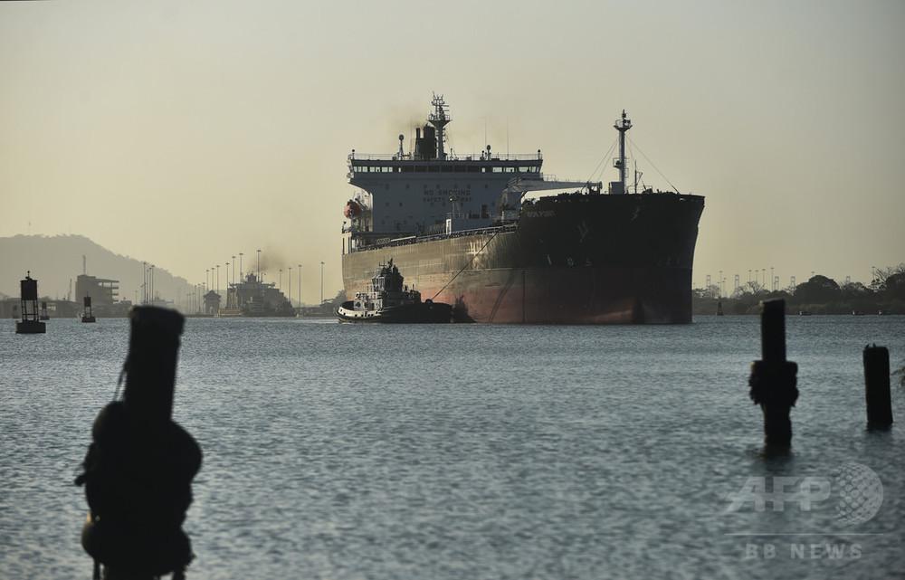国際海事機関、2050年までに海運船舶のCO2排出を半減で合意 | AFPBB News | まとめたくんv2