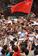 ミャンマー「新時代の幕開け」、スー・チーさんが勝利演説
