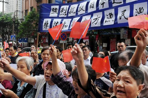 中国漁船員14人帰国へ、船長は引き続き取り調べ