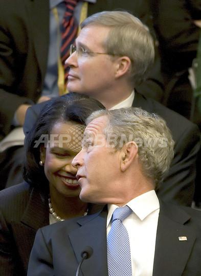 「読みがな」をふったブッシュ大統領の演説草稿 誤って国連ウェブサイトに掲載される