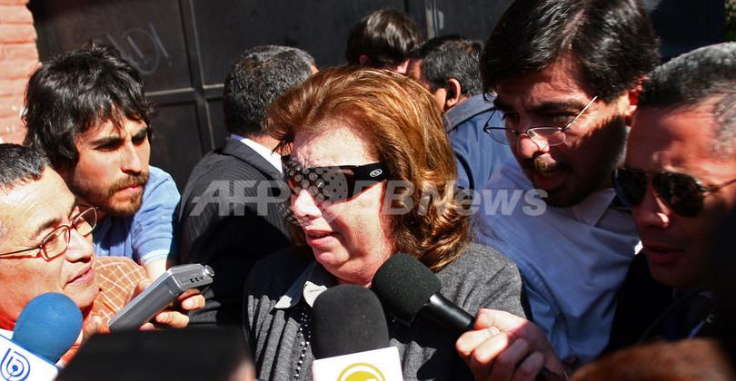 チリ控訴裁、ピノチェト元大統領の家族に対する起訴を取り下げ