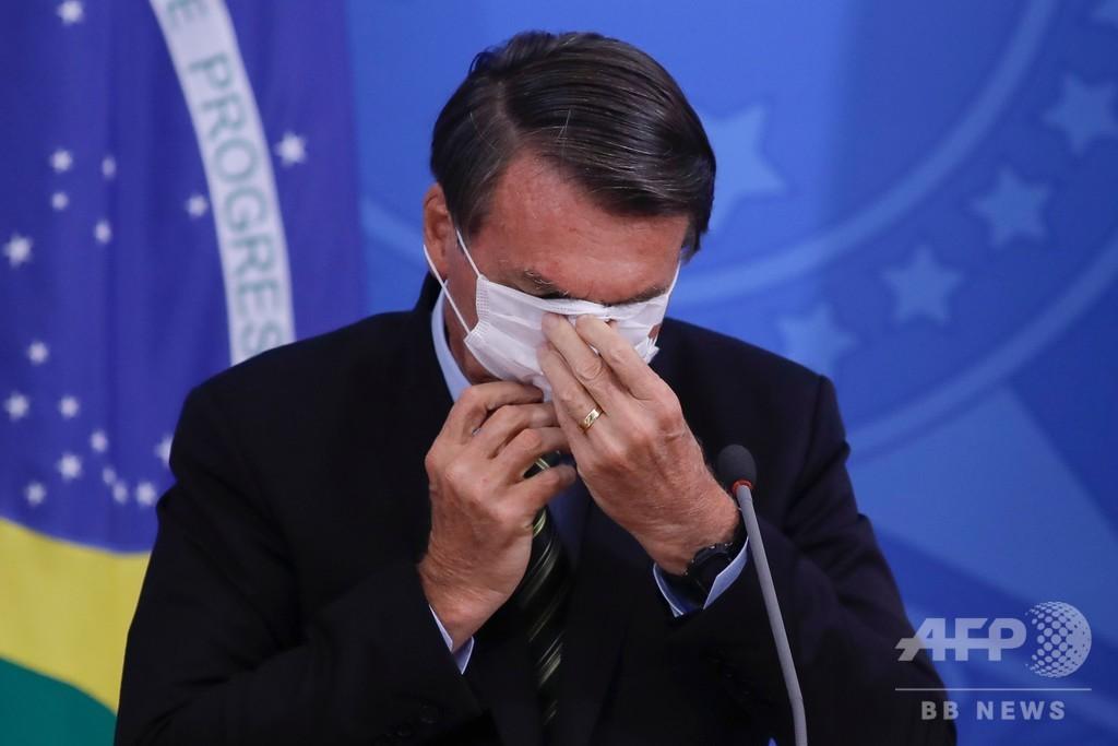 ブラジル政府にコロナ禍直撃、大統領は平然とマスクもてあそぶ
