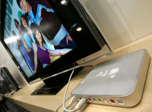 アップル、パソコンとTVをつなぐ「Apple TV」発表 - 米国