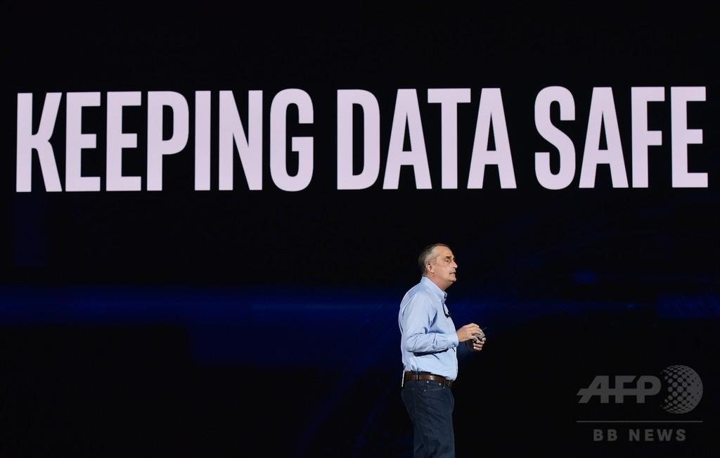 インテルCEO、チップの脆弱性問題に「業界協力で対処」