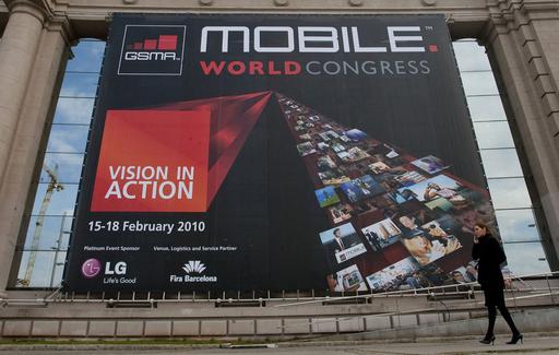 世界通信大手24社、携帯アプリの配信基盤統合へ