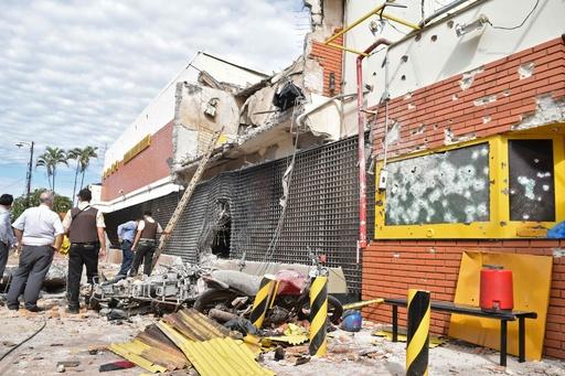 パラグアイで武装集団が44億円強奪か、ブラジル麻薬組織が関与