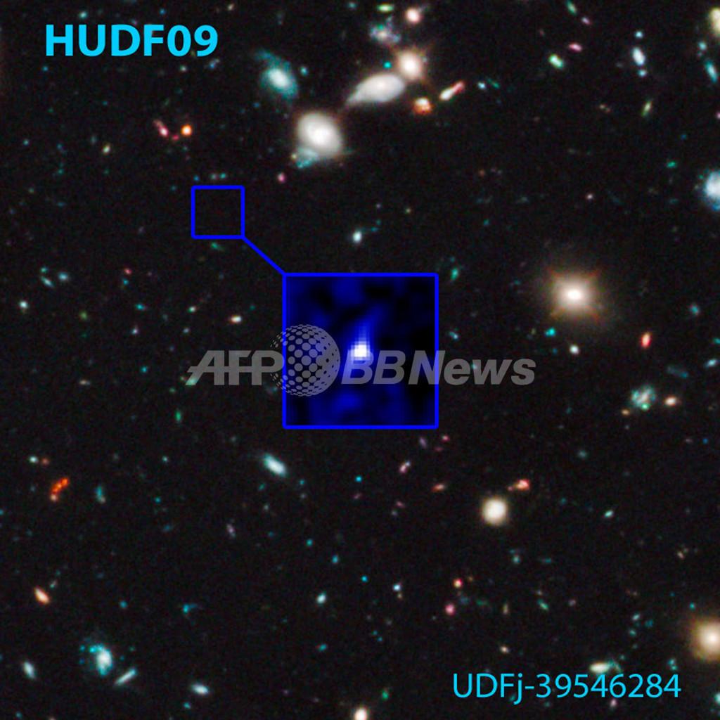 「最古の銀河」を発見、NASA