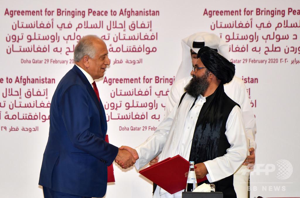 アフガン政府とタリバン、捕虜交換で初協議 米特別代表