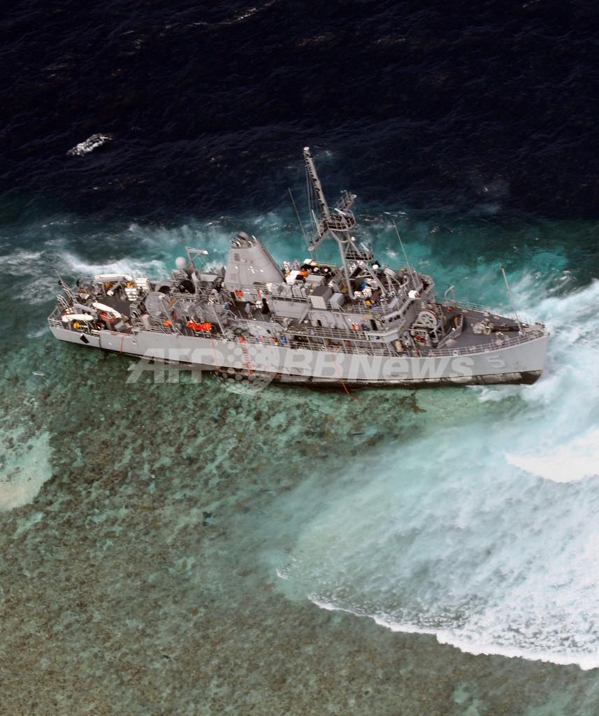 世界遺産のサンゴ礁に米軍艦が座礁、「警告を無視」とフィリピン激怒