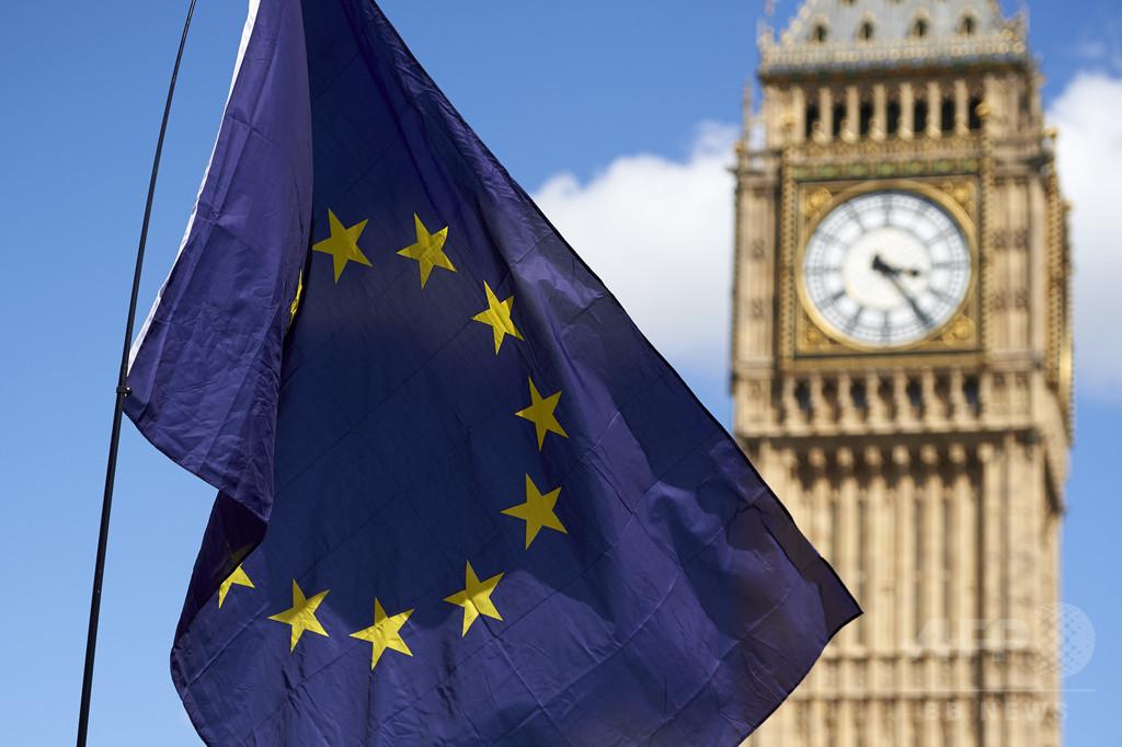 英国のEU離脱、「全般的な計画なし」 流出文書で指摘