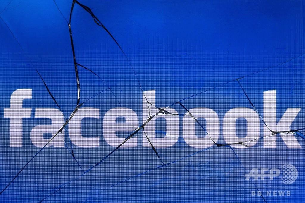 フェイスブック、150社とユーザー情報共有か 米紙報道