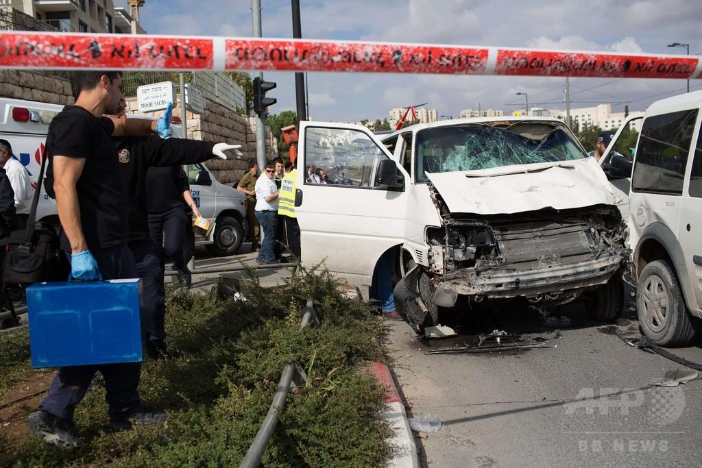 エルサレムでまた「ひき逃げテロ」、警官ら10人死傷