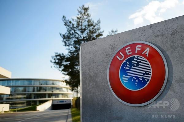 「パナマ文書」疑惑で欧州サッカー連盟を捜索 スイス