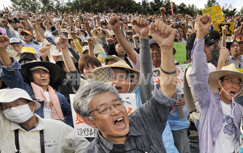 沖縄で普天間県内移設反対の県民大会、米大統領来日を前に