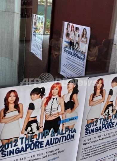 K-POPなど未成年のセクシーダンス、法規制へ 韓国