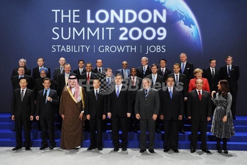 英政府、09年のG20で情報収集活動か 報道