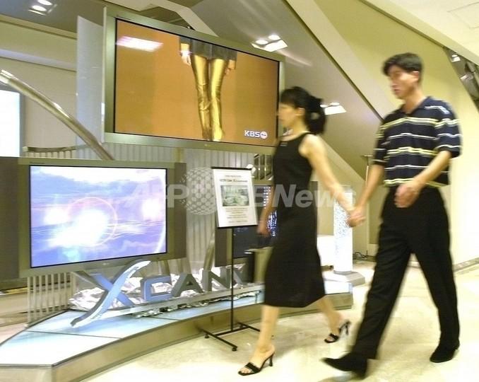 テレビを消したら夫婦仲が改善、韓国の離島で実験