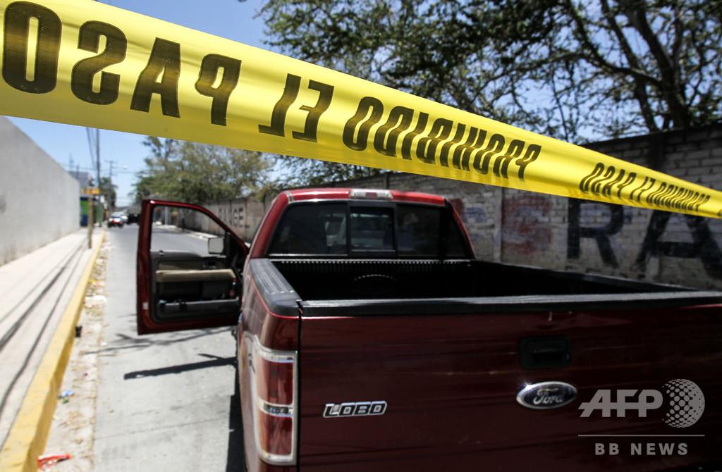 農場で35人の遺体発見、27人は縛られて殺害 メキシコ中部ハリスコ州