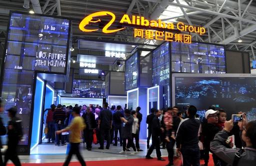中国IT企業トップ100ランキング、上位3社は「ATB」