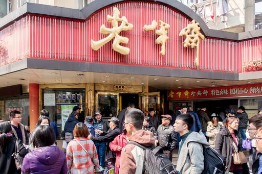 揚子江の「刀魚」しばし食卓からお別れ しかし「刀魚汁麺」は生き続ける