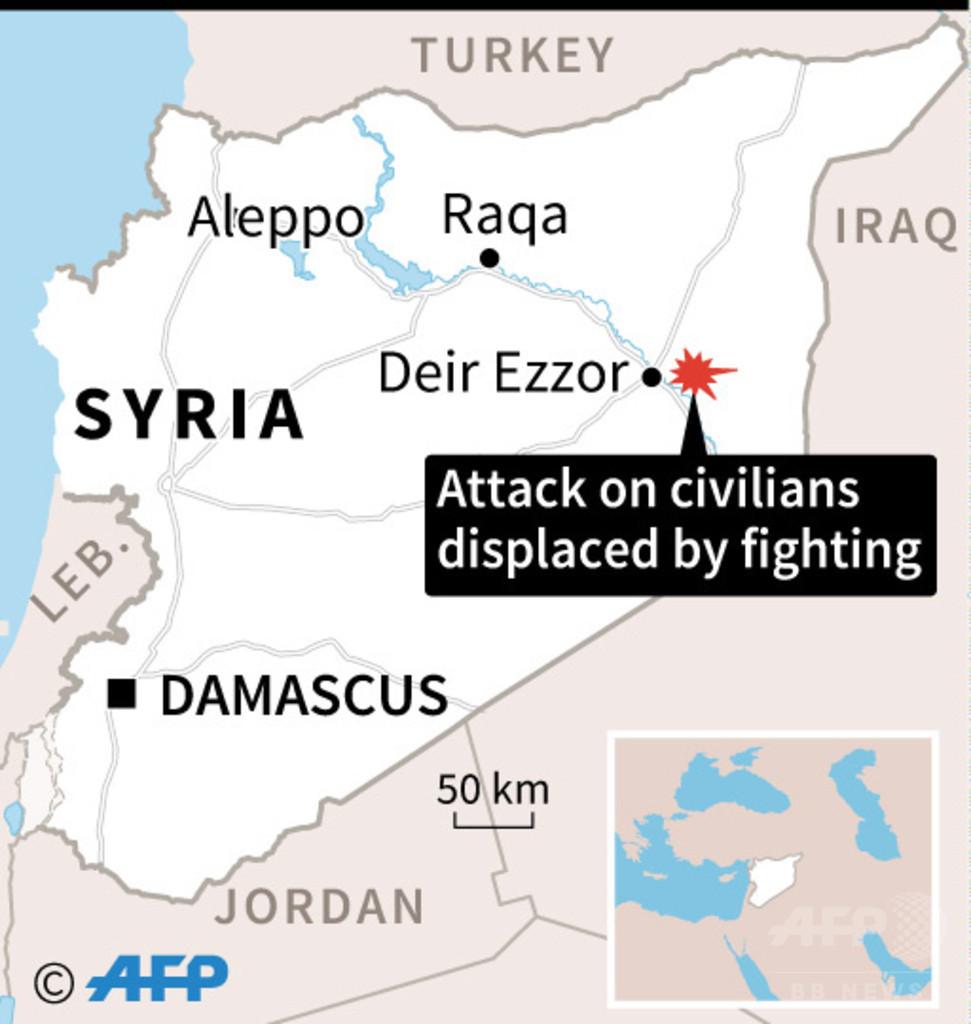 シリア東部でISが爆弾攻撃、避難民ら75人死亡