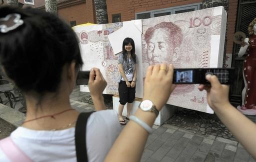 IMF、通貨安定化における中国の役割を評価
