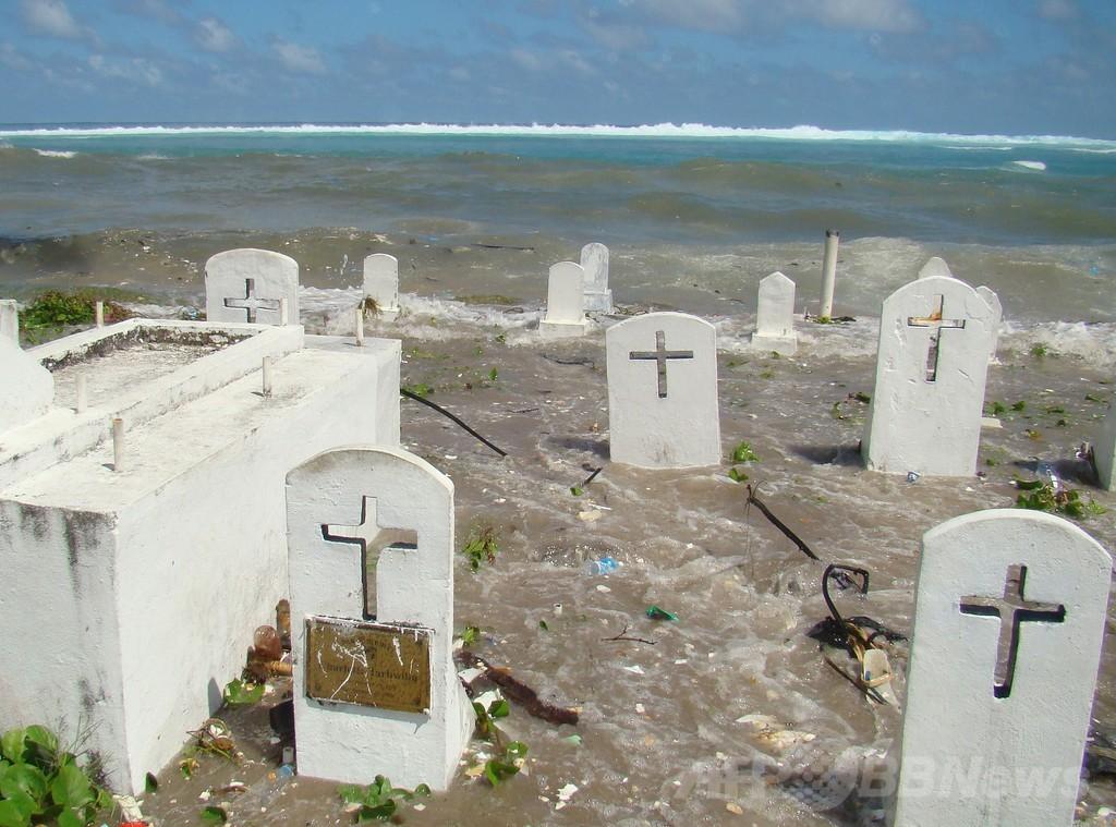 マーシャル諸島の海岸浸食で遺骨20体出現、旧日本軍兵士か
