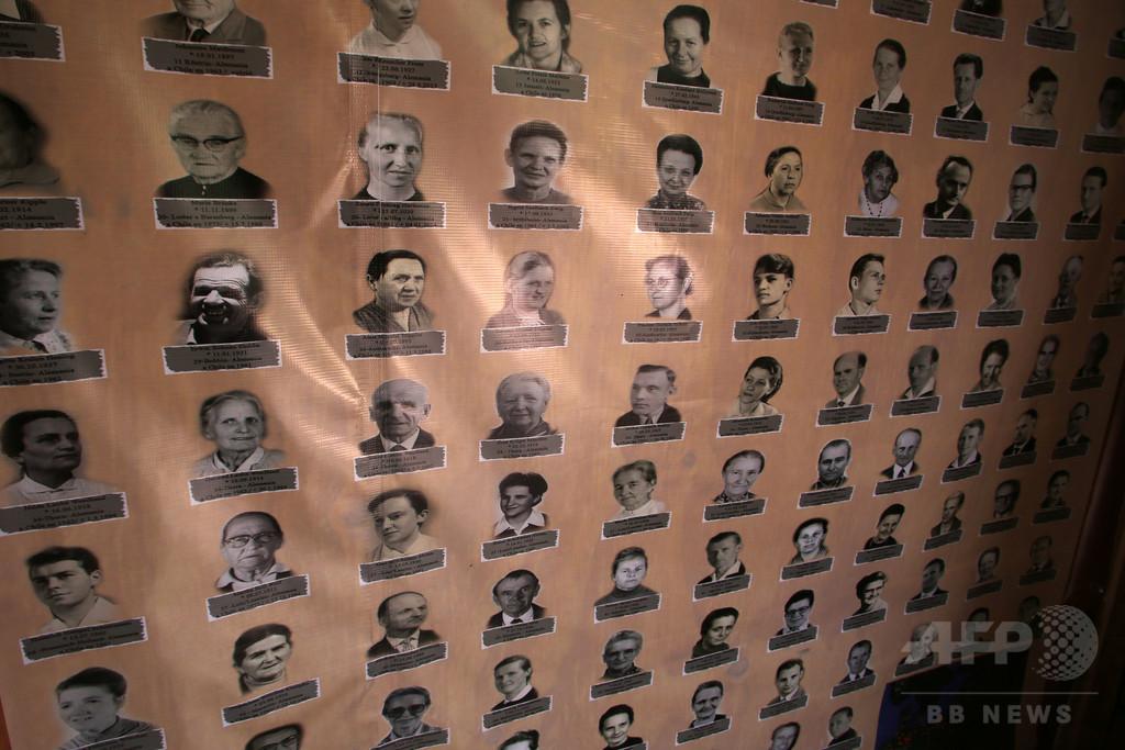 チリの「奴隷制」コミューン、独が文書の機密指定解除 元ナチス党員ら設立