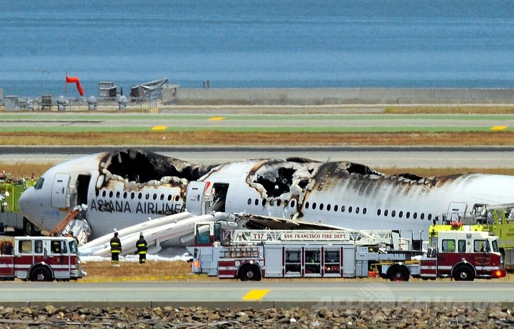 アシアナ機の着陸失敗事故、「自動操縦への頼り過ぎ」が一因
