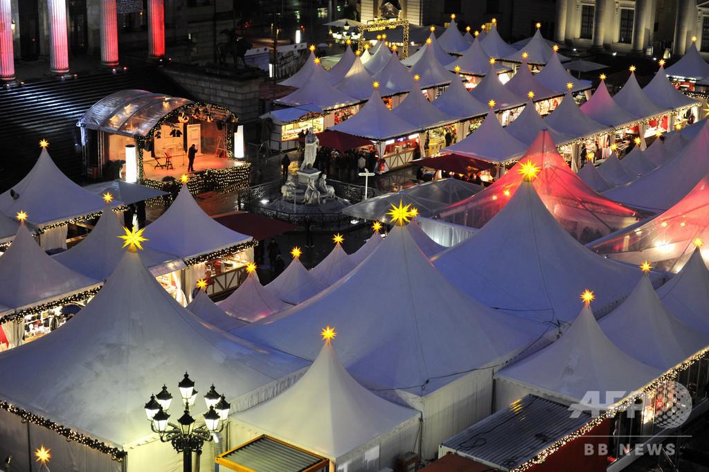 クリスマス市の開幕「早すぎ」 独の教会が商業化に苦言