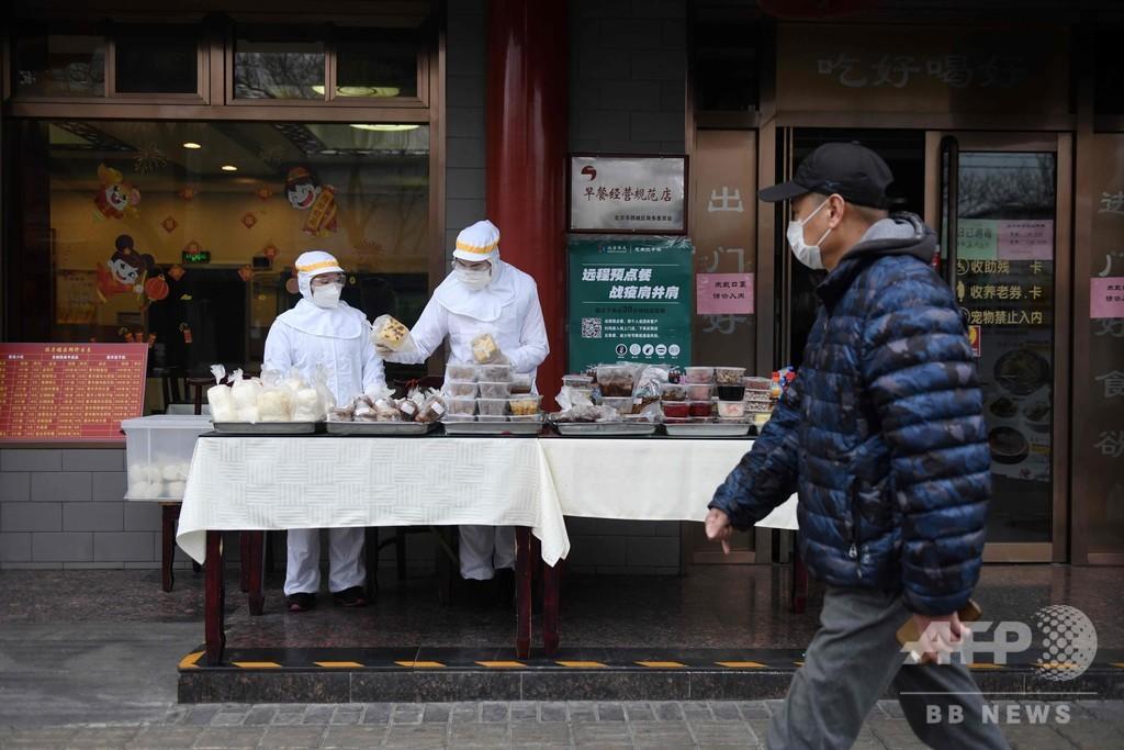 新型ウイルス、中国の死者2345人に 相次ぐ基準変更で状況把握しにくく